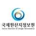 국제원산지정보원 웹진·편집디자인의뢰