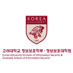 고려대학교정보보호대학원